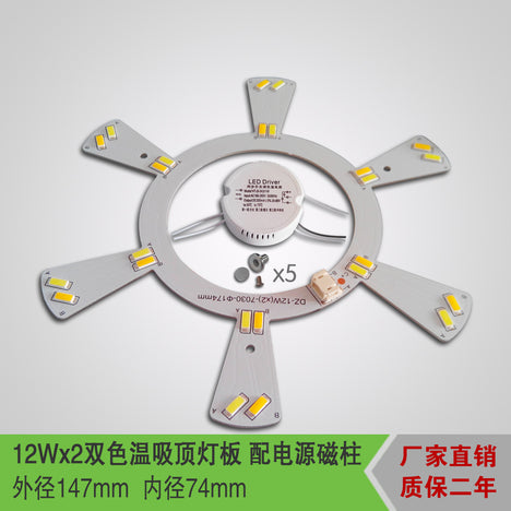 12wX2 7030 color temperature led ceiling plate + adjustable color  temperature control power cylinders ,power=24,Light colors=Warm White