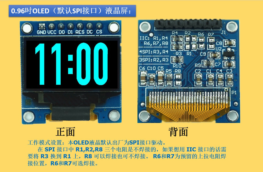 0 96 inch OLED display module 12864 arduino IIC / SPI schematic for a large  number of routine