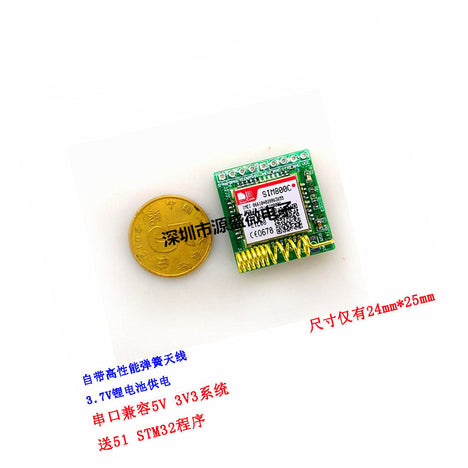 SIM800C GSM GPRS module 51 microcontroller STM32 ARDUINO high equipped with  Bluetooth and TTS