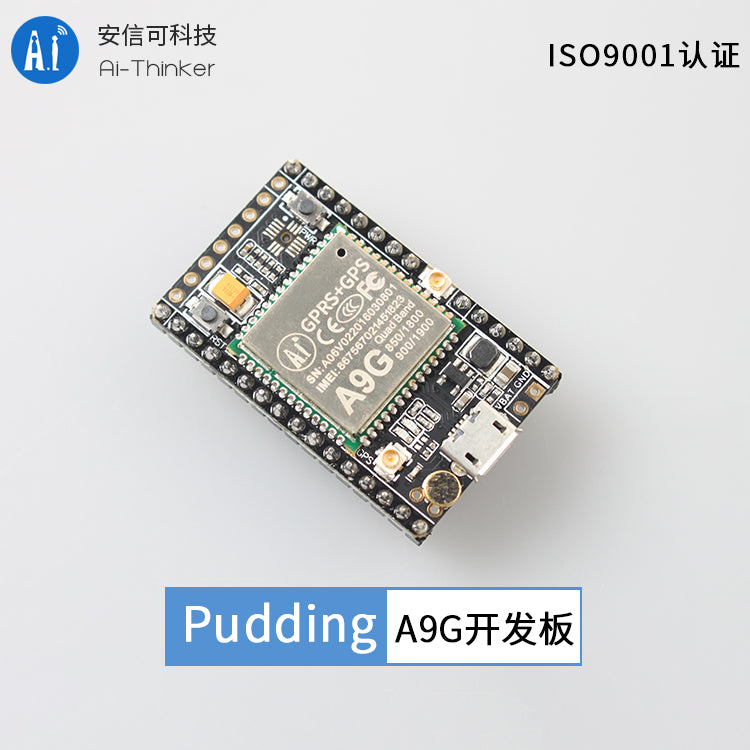 GSM / GPRS + GPS / BDS development board A9G message boards