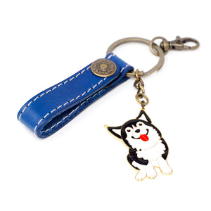 Blue Leather Key Ring with Handcrafted Enamel Husky