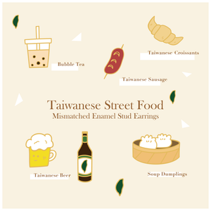 Taiwanese Street Food Mismatched Enamel Stud Earrings