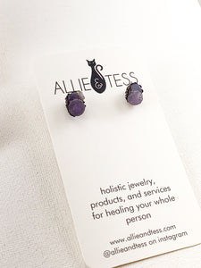 Grape Agate Studs