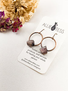 Pink Tourmaline Hoops - Allie & Tess