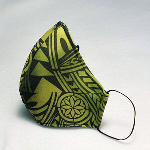Triple layer fabric face mask - Lime Green Print