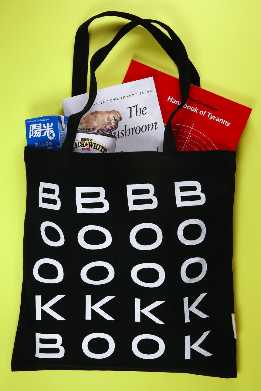 Book B - Tote Bag