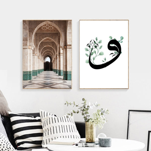 Islamic Architecture Hassan II Mosque Poster Sabr Bismillah Wall Art Print Modern