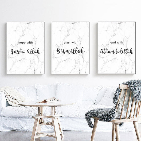 Allah Bismillah Islamic Quotes Wall Art Canvas Poster Simplicity