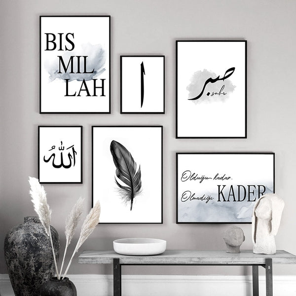 Islamic Quotes Wall Art Canvas Poster Black White Feather Print Minimalist Nordic Decorative Picture Painting Modern Home Decor