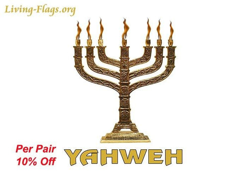 Menorah YAHWEH Silk Printed Worship Flags - LIVING FLAGS STORE