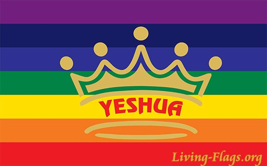 Yeshua King over - Your Nation Silk Printed Worship Flags - LIVING FLAGS STORE