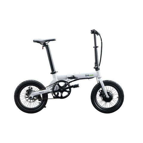 Image of Qualisports Nemo Electric Bike White Side View