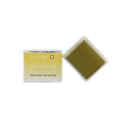Watercolour Half Pan Refill - Yellow Ochre