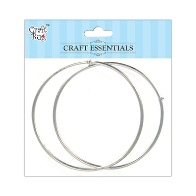 Aluminium Ring Hoop - 8.5 inch Dia, 2pc