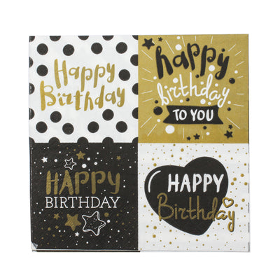 Decoupage Napkins 13 X 13 Inch- Happy Birthday , 3 Ply, 1Pc