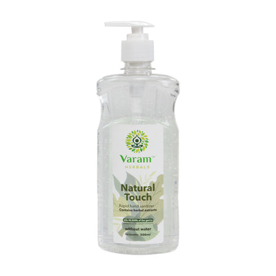 Herbal Hand Sanitizer Gel -500 ml