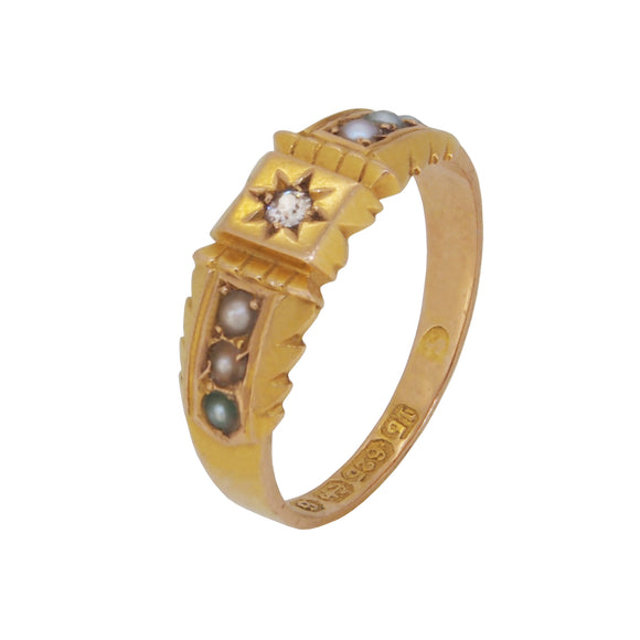 A modern, 15ct yellow gold, pearl & diamond set band ring