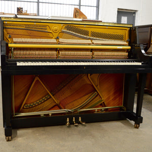 Yamaha P116 Upright Piano in black satin finish internal design