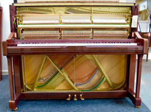 Yamaha U1 in Mahogany High Gloss Finish made in 2001