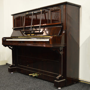 Bechstein 9 Rosewood Second Hand Upright Piano