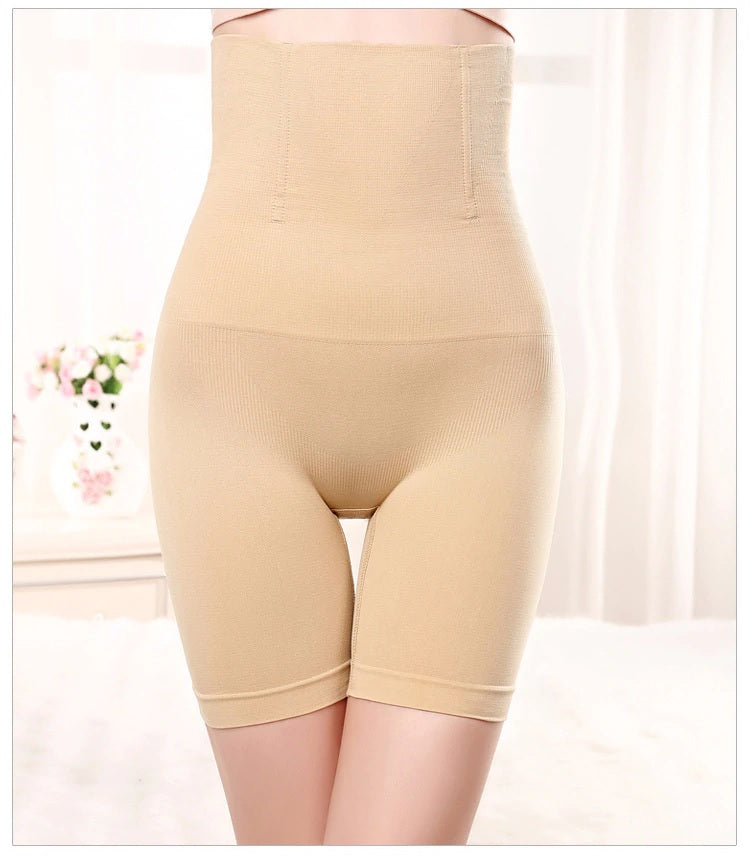 High-Waisted Body Shaper Shorts