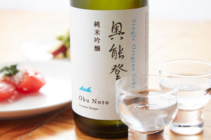 Single Origine Sake 奥能登 生