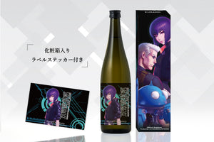 GHOST IN THE SHELL: SAC_2045 - 草薙素子ver. -