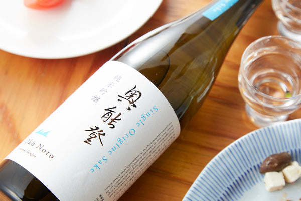 Single Origine Sake 奥能登