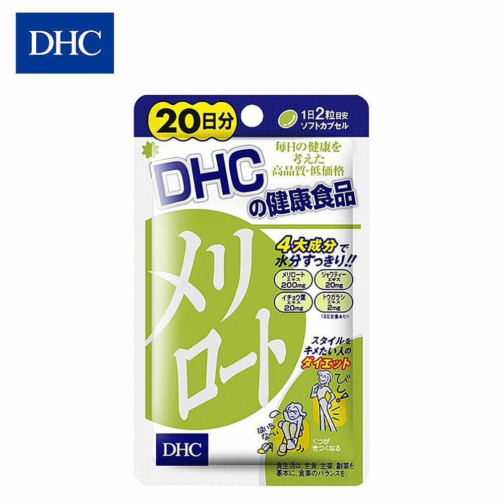 DHC 细腰瘦腿美腿丸 20分 纯植物提取 simple DHC Default Title
