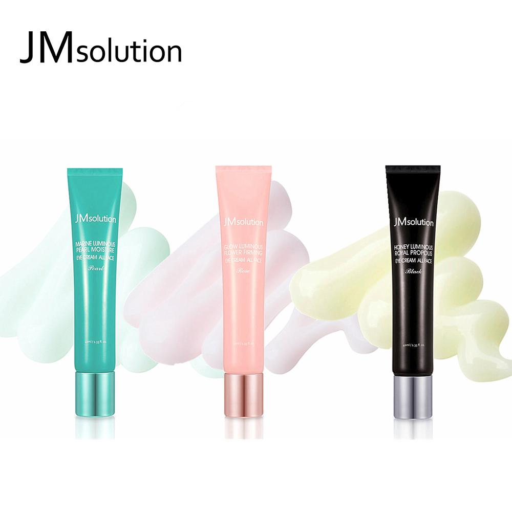 Jmsolution 多功能全效眼霜 3款可选 40ml variable JMsolution