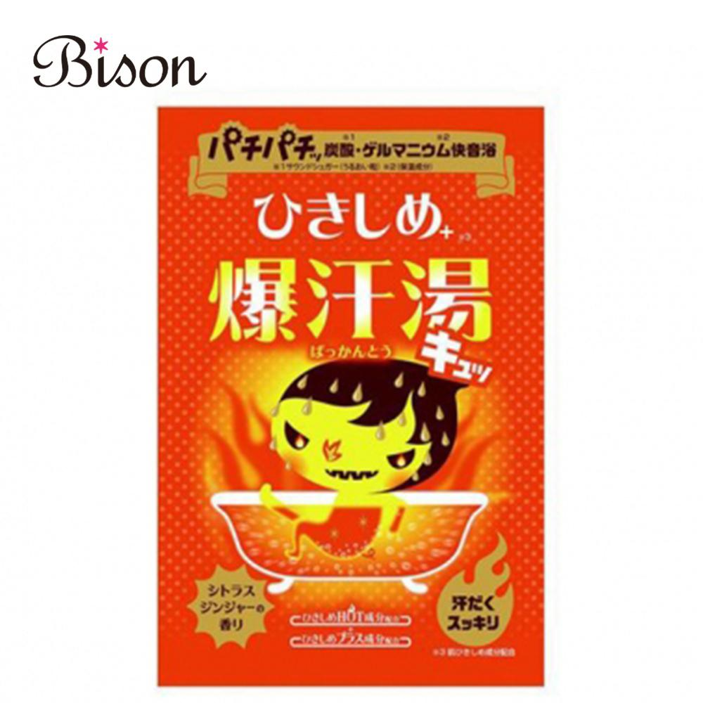日本 BISON 脂肪分解美肌 爆汗汤 柑橘生姜香 simple BISON Default Title