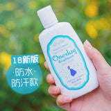 日本 ONEDAY 白肌素颜霜 120ml 蓝色 simple ONEDAY