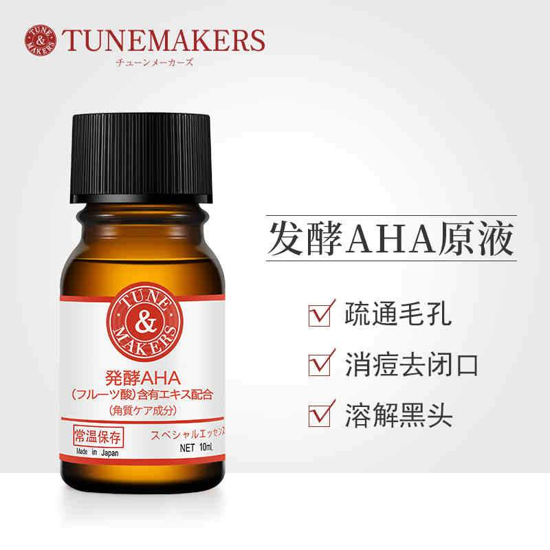 日本 TUNEMAKERS 发酵AHA果酸原液 疏通毛孔 平衡抚平痘痘 10ml simple TUNEMAKERS Default Title