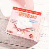 日本 丸三 COTTON LABO 五层可撕型敷面化妆棉 1盒80pcs simple COTTON LABO