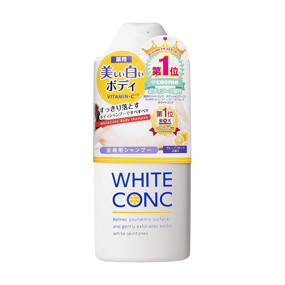 WHITE CONC 全身美白沐浴露 葡萄柚香 simple WHITE CONC Default Title