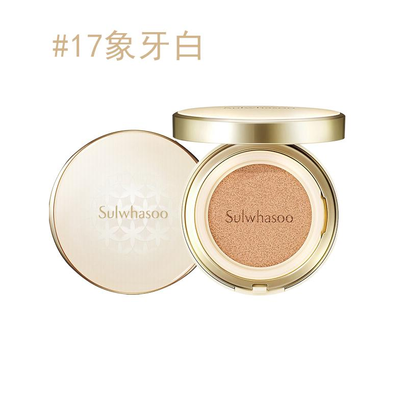 雪花秀 采淡致美气垫粉底 (#17象牙白/#21自然粉/#23自然色) Spf50+/Pa+++(送替换装) variable SULWHASOO 17 象牙白色