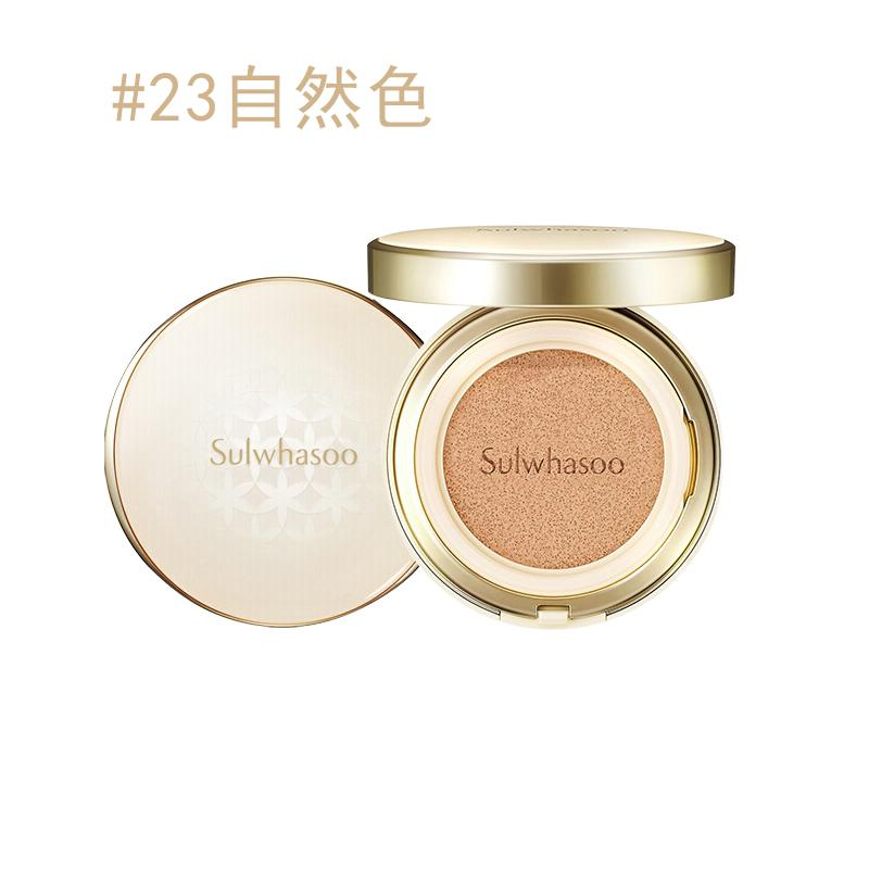 雪花秀 采淡致美气垫粉底 (#17象牙白/#21自然粉/#23自然色) Spf50+/Pa+++(送替换装) variable SULWHASOO 23 自然色
