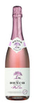 Безалкогольное игристое Les Grands chais de France The Bench Pinot Noir Sparkling Alcohol Free 0,75л 0%
