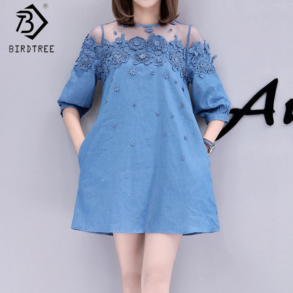 New Arrival Lace Bead Patchwork Summer Women Denim Dresses Half Sleeves Loose A Line Dresses Plus Sizes Jeans Dresses D79502A