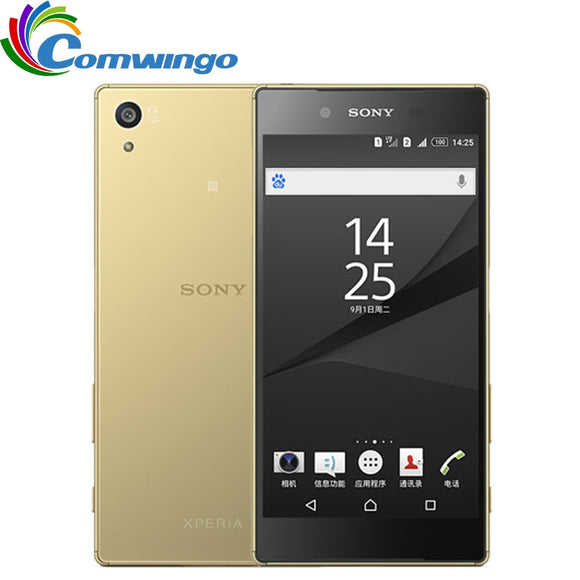 Original Sony Xperia Z5 E6653 Unlocked RAM 3GB ROM 32GB GSM WCDMA 4G LTE Android Octa Core 5.2 Inch 23.0MP Camera