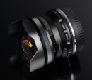 PERGEAR 7.5mm F2.8 fish eye Manual Focus Fixed Lens with mini air blower
