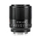 Viltrox 35mm f/1.8 Lens Compatible with Sony FE Cameras -- Pre-Order