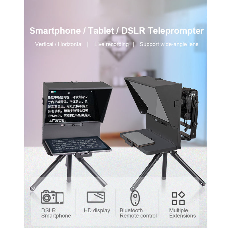 Pergear Q2 Portable Teleprompter