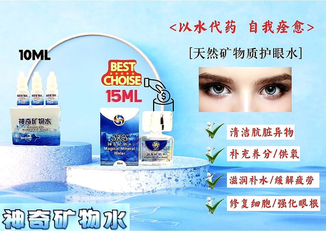 BEST! Magical mineral water (3+1)- Incl. Nano spray (For Eyes/Face/ Skin)