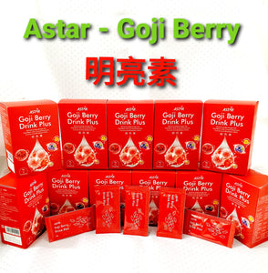 Astar - Goji Berry Drinks Plus (Eyescare 明亮素)