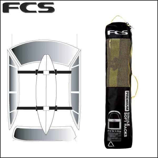 FCS PREMIUM DOUBLE SOFT RACKS