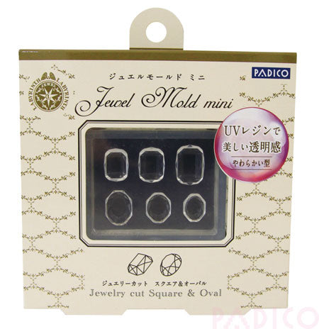 Padico Jewel Mold Mini - Jewelry Cut Square and Oval