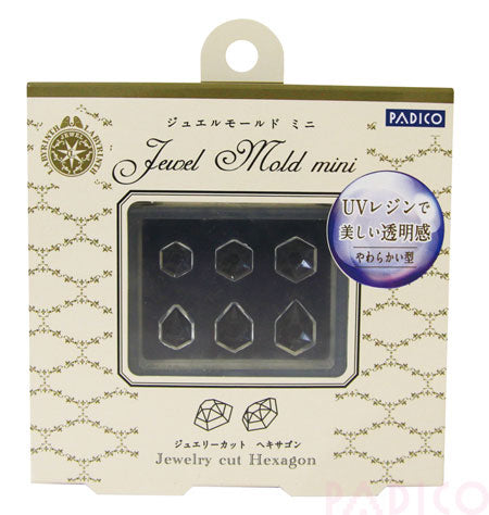 Padico Jewel Mold Mini - Jewelry Cut Hexagon