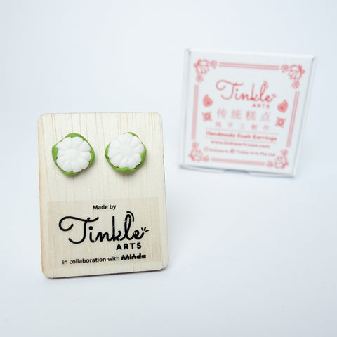 Kueh Tutu Earrings