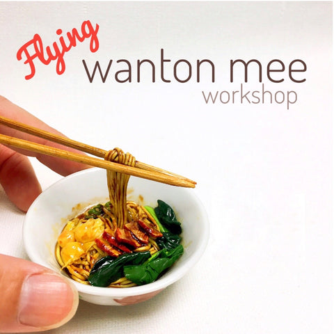 Flying Wanton Mee - For 1 Person